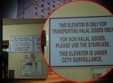 Malaysia: Hotel explains 'Halal' elevator signboards