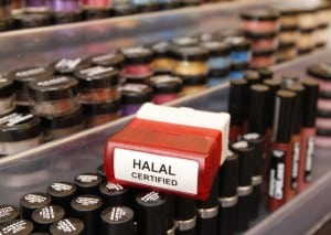 Halal packaging could add value to cosmetics for Muslim