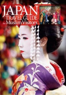 japanese-halal-travel-guide-f4