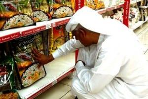 saudi+food