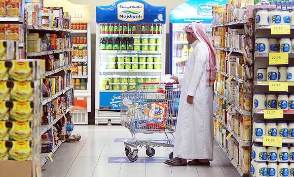 saudi shopper