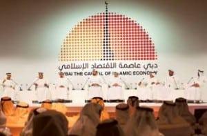 Islamic Economy Supreme Committee