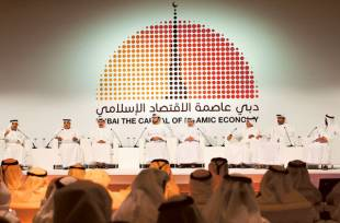 Islamic Economy Supreme Committee