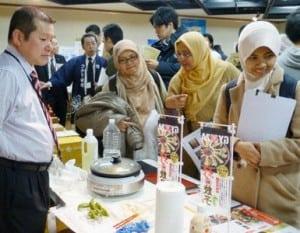 Japan's 1st halal food trade fair