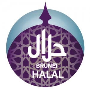Brunei's halal industry can spur economic diversification, says think tank