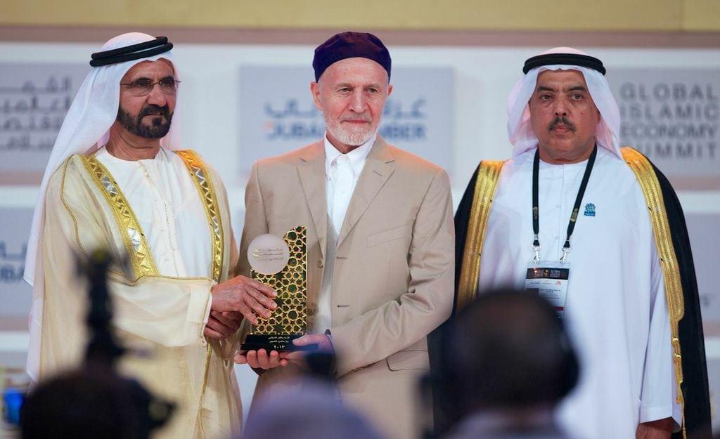 GIES Award