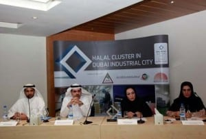 uae-smiic-meetings-to-be-hosted-by-esma-and-dubai-industrial-city-01-528x358