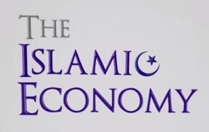 Islamic Economy Docu copy