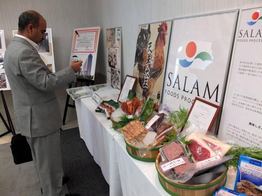 Japan Halal expo