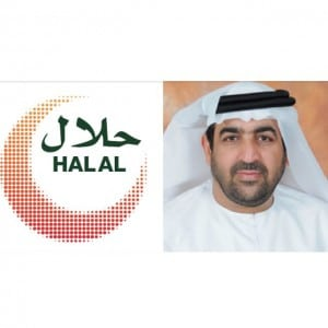 Halal investment options in usa