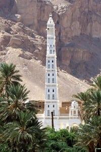 Minaret Al Mudhar Mosque