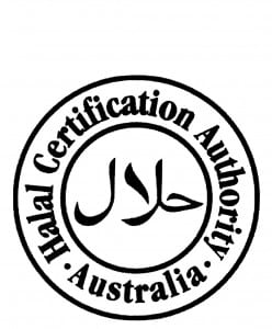 Halal certification authority