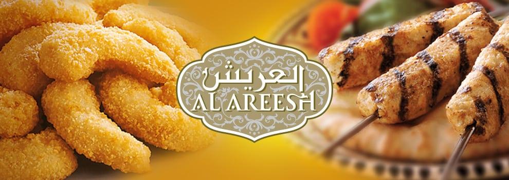 banner-alareesh