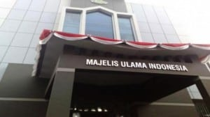 MUI building