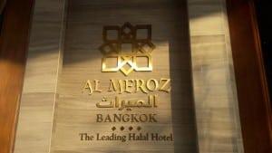 al-meroz-hotel