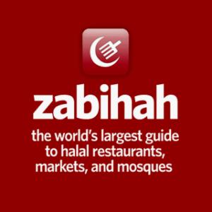 Zabihah-logo-text-300×300