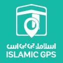 islamicgps-logo