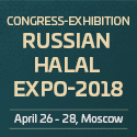 Russia International Halal Medical Forum
