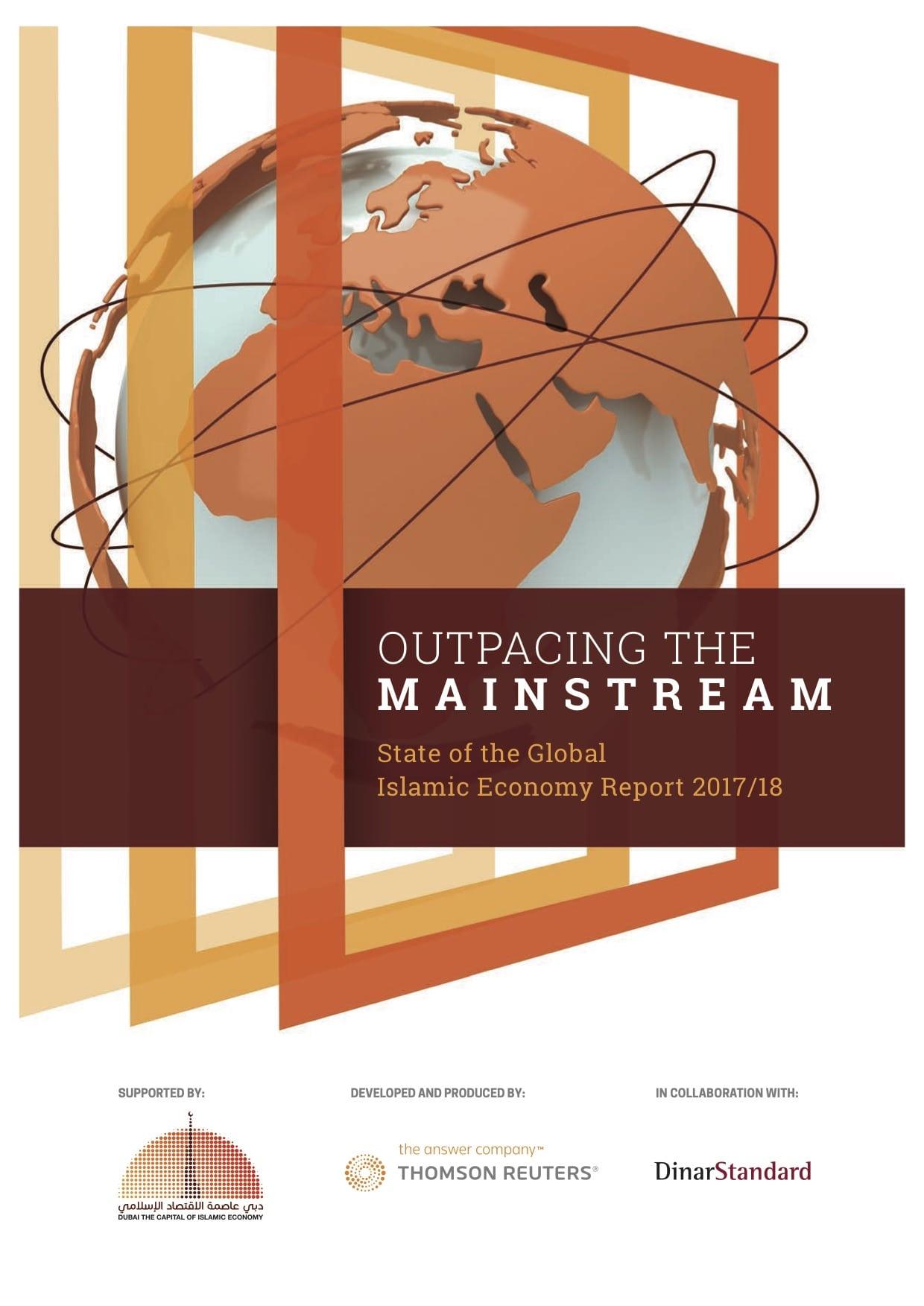 SGIE 2017-18 cover copy