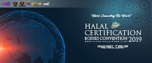 Web Banner-HCBC