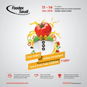 Saudi Arabia: 'Foodex 2019' Extensive International and Local Participation""