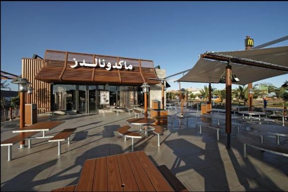McDonald's Morocco